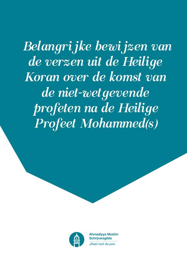 Belangrijke bewijzen van de verzen uit de Heilige Koran over de komst van de niet-wetgevende profeten na de Heilige Profeet Mohammed